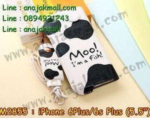 M2855-03 ซองหนัง iPhone 6 Plus/6s plus ลาย Moo