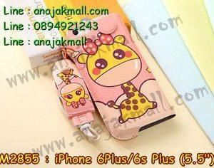 M2855-04 ซองหนัง iPhone 6 Plus/6s plus ลาย Pink Giraffe