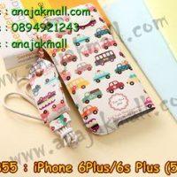 M2855-10 ซองหนัง iPhone 6 Plus/6s plus ลาย The Car