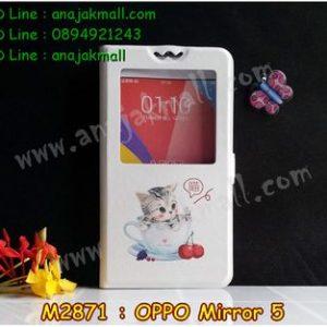 M2871-03 เคสโชว์เบอร์ OPPO Mirror 5 ลาย Sweet Time