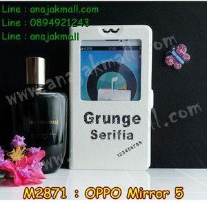 M2871-06 เคสโชว์เบอร์ OPPO Mirror 5 ลาย Serifia