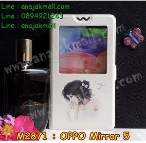 M2871-08 เคสโชว์เบอร์ OPPO Mirror 5 ลายเจ้าหญิงนิทรา