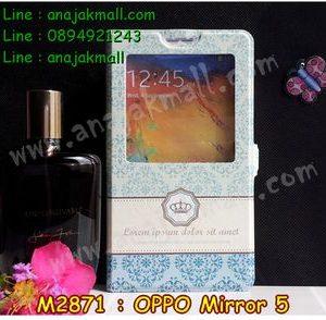 M2871-09 เคสโชว์เบอร์ OPPO Mirror 5 ลาย Graphic I