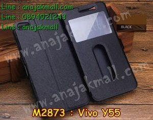 M2873-02 เคสหนังโชว์เบอร์ Vivo Y55 สีดำ