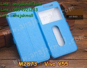 M2873-03 เคสหนังโชว์เบอร์ Vivo Y55 สีฟ้า