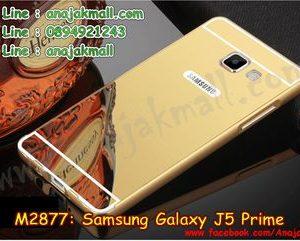 M2877-01 เคสอลูมิเนียม Samsung Galaxy J5 Prime หลังกระจก สีทอง