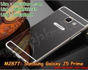 M2877-03 เคสอลูมิเนียม Samsung Galaxy J5 Prime หลังกระจก สีดำ