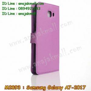M2893-06 เคสฝาพับ Samsung Galaxy A7 (2017) สีม่วง