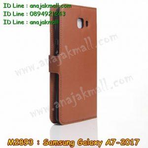 M2893-07 เคสฝาพับ Samsung Galaxy A7 (2017) สีน้ำตาล