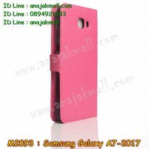 M2893-08 เคสฝาพับ Samsung Galaxy A7 (2017) สีกุหลาบ