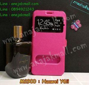 M2900-03 เคสโชว์เบอร์รับสาย Huawei Y6ii สีกุหลาบ