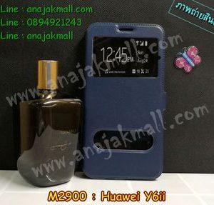 M2900-04 เคสโชว์เบอร์รับสาย Huawei Y6ii สีน้ำเงิน