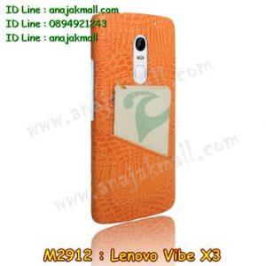 M2912-06 เคสลายหนังจระเข้ Lenovo Vibe X3 สีส้ม