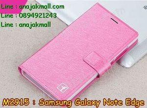 M2915-01 เคสฝาพับ Samsung Galaxy Note Edge สีกุหลาบ