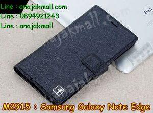 M2915-03 เคสฝาพับ Samsung Galaxy Note Edge สีดำ