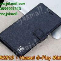 M2919-03 เคสหนังฝาพับ Huawei G Play Mini สีดำ