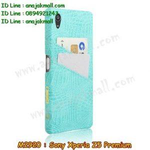 M2920-02 เคสลายหนังจระเข้ Sony Xperia Z5 Premium สีเขียว