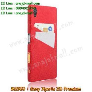 M2920-05 เคสลายหนังจระเข้ Sony Xperia Z5 Premium สีแดง