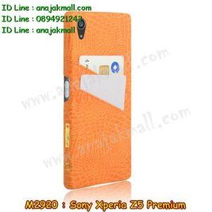 M2920-06 เคสลายหนังจระเข้ Sony Xperia Z5 Premium สีส้ม