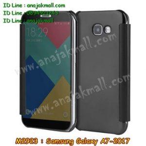 M2923-05 เคสฝาพับ Samsung Galaxy A7 (2017) กระจกเงา สีดำ