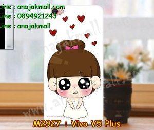 M2927-24 เคสแข็ง Vivo V5 Plus ลายมินิโกะ