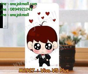 M2927-25 เคสแข็ง Vivo V5 Plus ลายฟุคุโบะ