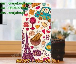 M2927-27 เคสแข็ง Vivo V5 Plus ลาย Paris Cafe