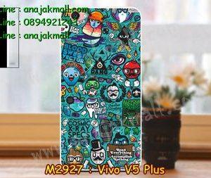 M2927-29 เคสแข็ง Vivo V5 Plus ลาย JinUp