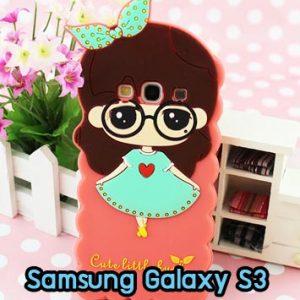 M713-05 เคสซิลิโคน Samsung Galaxy S3 หญิงชุดเขียว