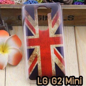 M791-03 เคสแข็ง LG G2 Mini ลาย Flag I