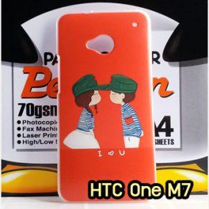 M1141-12 เคสแข็ง HTC One M7 ลาย Love U