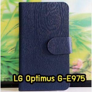 M1412-03 เคสฝาพับ LG Optimus G - E975 สีน้ำเงิน