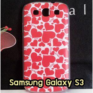 M725-17 เคสแข็ง Samsung Galaxy S3 ลายเลิฟเลิฟ