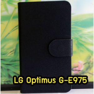 M1412-04 เคสฝาพับ LG Optimus G – E975 สีดำ