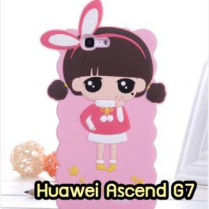 M1419-12 เคสตัวการ์ตูน Huawei Ascend G7 ลายเด็ก F