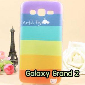 M729-03 เคสยาง Samsung Galaxy Grand 2 ลาย Colorfull Day
