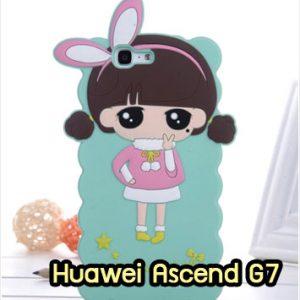 M1419-11 เคสตัวการ์ตูน Huawei Ascend G7 ลายเด็ก E
