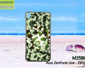 M3586-30 เคสแข็ง Asus Zenfone Live-ZB501KL ลายพรางทหาร X20