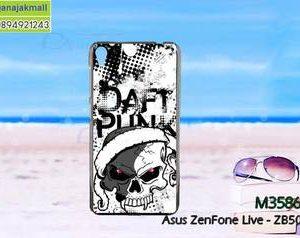 M3586-31 เคสแข็ง Asus Zenfone Live-ZB501KL ลาย Daft Punk