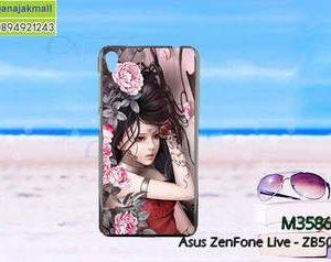 M3586-34 เคสแข็ง Asus Zenfone Live-ZB501KL ลาย Laminia