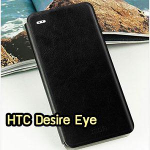 M1235-03 เคสหนังฝาพับ HTC Desire Eye สีดำ