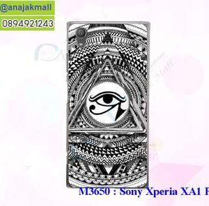 M3650-12 เคสแข็ง Sony Xperia XA1 Plus ลาย Black Eye