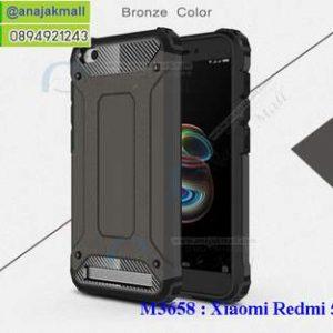 M3658-02 เคสกันกระแทก Xiaomi Redmi 5a Armor สีน้ำตาล