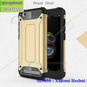 M3658-03 เคสกันกระแทก Xiaomi Redmi 5a Armor สีทอง
