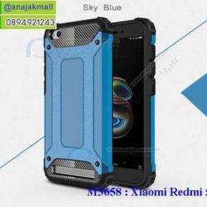 M3658-04 เคสกันกระแทก Xiaomi Redmi 5a Armor สีฟ้า