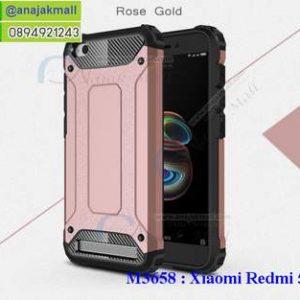 M3658-05 เคสกันกระแทก Xiaomi Redmi 5a Armor สีทองชมพู