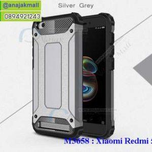 M3658-06 เคสกันกระแทก Xiaomi Redmi 5a Armor สีเทา