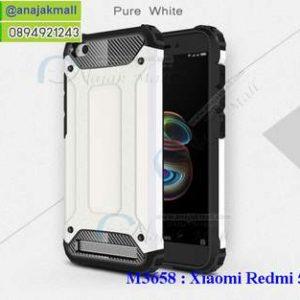 M3658-07 เคสกันกระแทก Xiaomi Redmi 5a Armor สีขาว