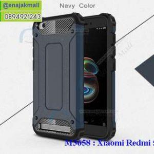 M3658-08 เคสกันกระแทก Xiaomi Redmi 5a Armor สีนาวี