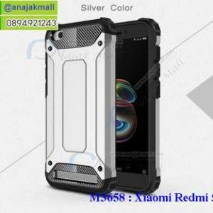 M3658-09 เคสกันกระแทก Xiaomi Redmi 5a Armor สีเงิน